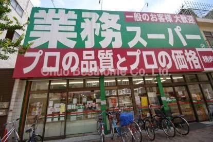 Gyomu japandotnet