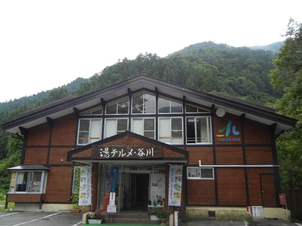 Yuterume tanigawa