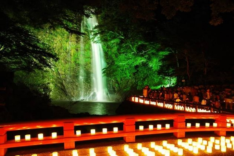 1496110892 kỉ niệm 50 năm ngày thành lập vườn quốc gia morimino – lễ hội mùa hè lần thứ 32 – Đại hội lửa, nước, ánh sáng