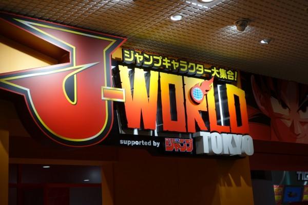 Tokyo j world tokyo indoor theme park 79386