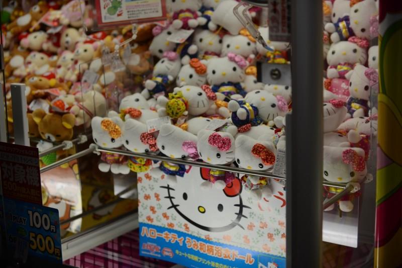 Tokyo club sega gaming arcade 41303