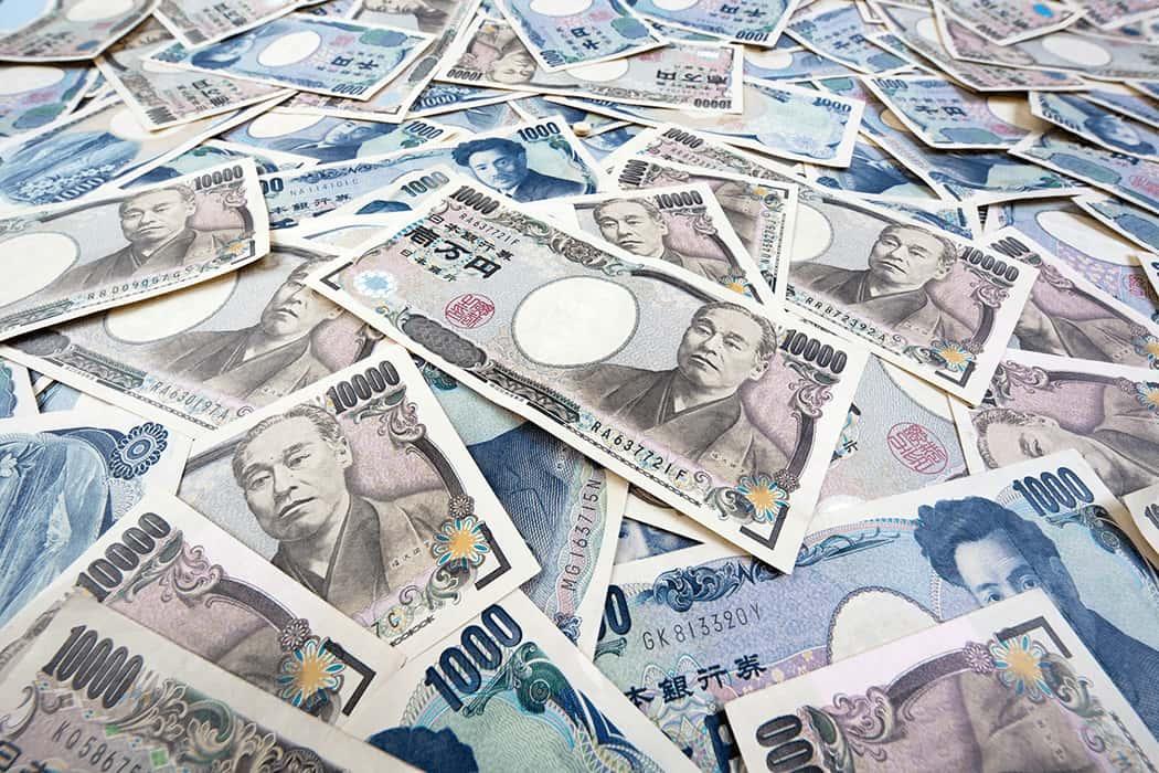 Japanese yen pile