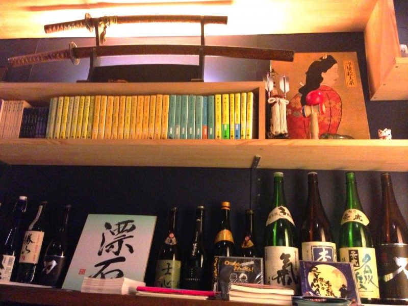 Kyoto kyoto shishin samurai cafe and bar 51988