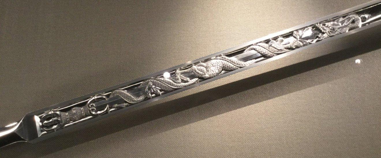 Tokyo the japanese sword museum 181348