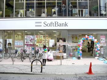 Softbank hankyu ibaraki